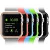 [6 Farbe Packung] Apple Watch Hülle, Fintie [Ultra-Dünn] Leichte Hochwertige Polycarbonat Harte Schutz Gehaüse Abdeckung für Apple Watch (2015), 42mm - 1